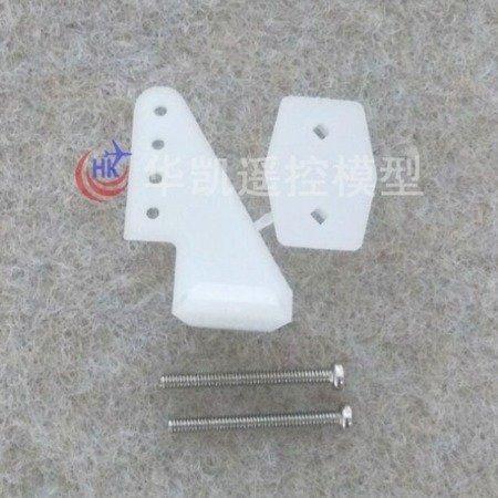 Dźwignia Sterów 26mm - przykręcana + śruby M2- Orczyk