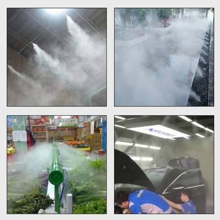 Łącznik do dysz rozpylających wodę - szybkozłączka do systemu zamgławiania