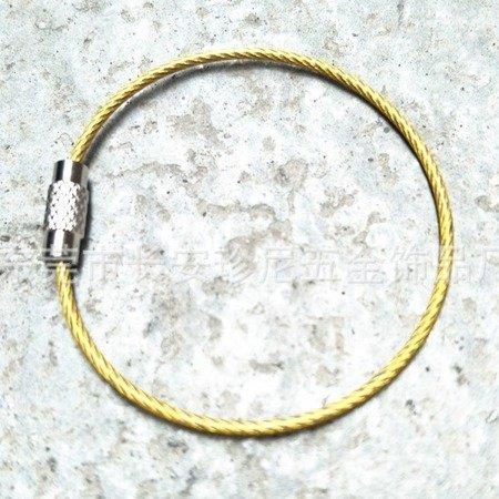 Linka do Kluczy - żółta - Zawieszka - Brelok Stalowy zakręcany - 15cm - żółty