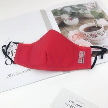Maseczka ochronna 4-warstwowa - czerwona - z kieszonką na filtr PM2.5