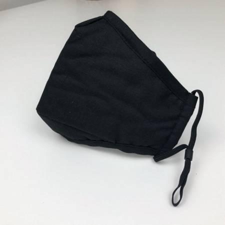 Maseczka ochronna 4-warstwowa - granatowa - z kieszonką na filtr PM2.5