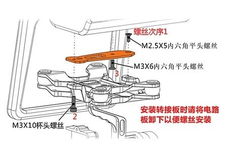 Mocowanie Tarot Gimbal T-2D do DJI Phantom - TL68A13