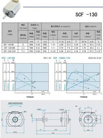 Silnik szczotkowy MT78 - 130 T2 - 9V - do napędów TT robotów